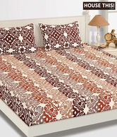 House This! Red Double Bed Sheet With Two Pillow Covers