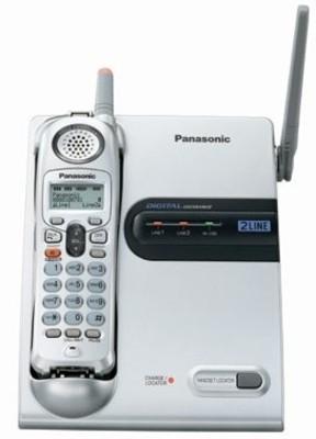 Elegant Cordless Home Phone